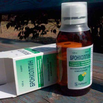 Клиническая фармакология Бронхолитина