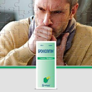 Бронхолтин лечит кашель