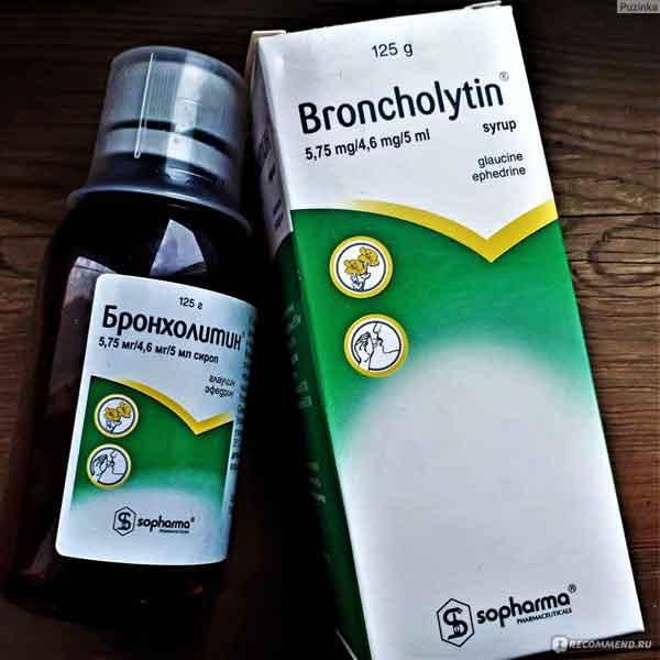 Бронхолитин - препарат для лечения кашля у детей