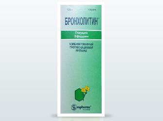Бронхолитин