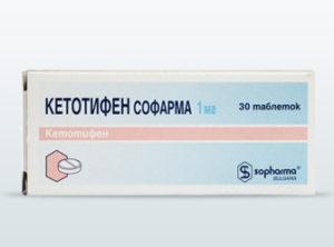 Кетотифен Софарма