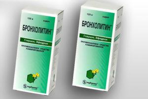 Упаковка Бронхолитин